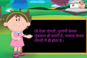 Kids story Friends Forever Hindi by Pari