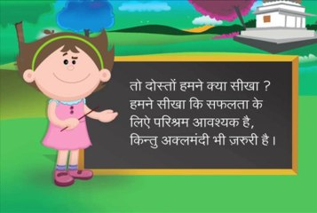 Kids Moral Story Thirsty Crow  Panchatantra Kids Story Hindi by Pari
