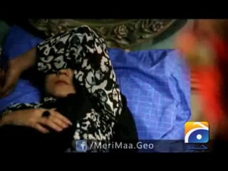 Meri Maa - Episode 88 - January 7, 2014