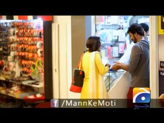 Mann Kay Moti - Episode 30 - January 9, 2014