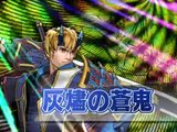 Tatsunoko Vs. Capcom - Trailer Tougeki 08