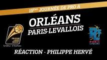 Réaction de Philippe Hervé - J15 - Orléans reçoit Paris-Levallois