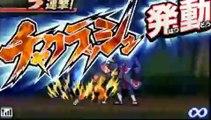 Naruto Shippuden : Shinobi Rumble - Pub Japon
