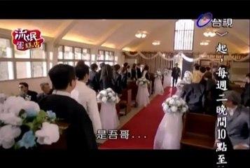 流氓蛋糕店 第8集(上) CHOCOLAT Ep 8-1