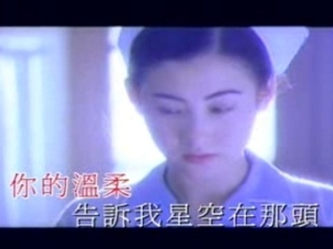 Star Wish -Cecilia Cheung