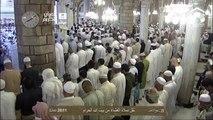 HD| Makkah Isha 28th February 2014 Sheikh Talib