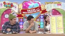 140204 SKE48 no Sekai Seifuku Joshi Season 2 ep44 (1280x720 H264)