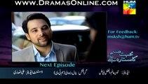 Mohabbat Subha Ka Sitara Hai Episode 13 promo in High Quality