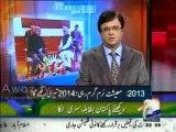 Aaj Kamran Khan Ke Saath (31st December 2013) 2013_ Pakistanion Ke Liye Acha Saal Tha