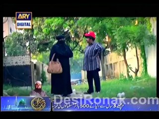 Quddusi Sahab Ki Bewah - Episode 132 - January 12, 2014 - Part 2