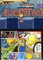 Jump Ultimate Stars - Bobo a bobo