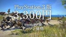 """Final Fantasy XIV : A Realm Reborn - Pub Japon """"Million Visions"""""""