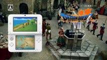 Dragon Quest VII : Les Guerriers d'Eden - Pub Japon #3