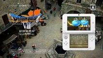 Dragon Quest VII : Les Guerriers d'Eden - Pub Japon #5