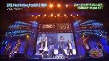 No.2 ミュージックドラゴンLIVE2013_CS版_三代目JSB