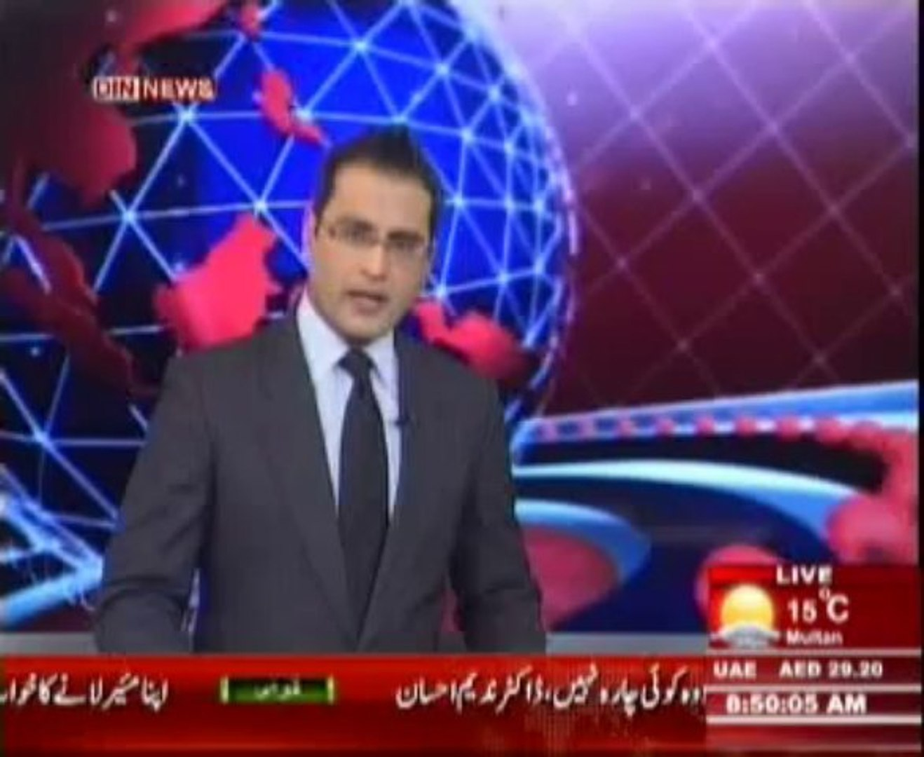 International News (Din News)