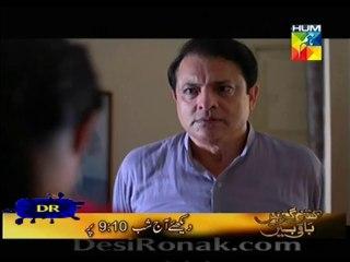 Hum Thehray Gunehgar - Episode 1 - January 13, 2014 - Part 2