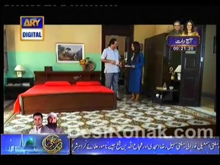 Sheher e Yaaran - Episode 58 - January 13, 2014 - Part 1