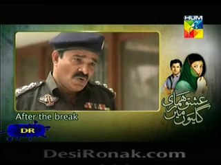Ishq Hamari Galiyon Mein - Episode 86 - January 13, 2014 - Part 1