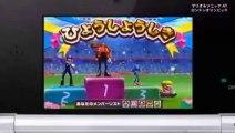 Mario & Sonic aux Jeux Olympiques de Londres 2012 - Trailer Japon