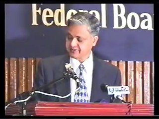 3 FBISE Ceremony Institute of Islamic Sciences Islamabad -Abdul Basit 2002