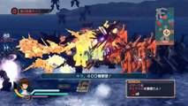 Dynasty Warriors : Gundam Reborn - Strike Gundam