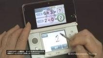 L'Infernal Programme d'Entrainement Cérébral du Dr Kawashima 3DS - Pubs Japon