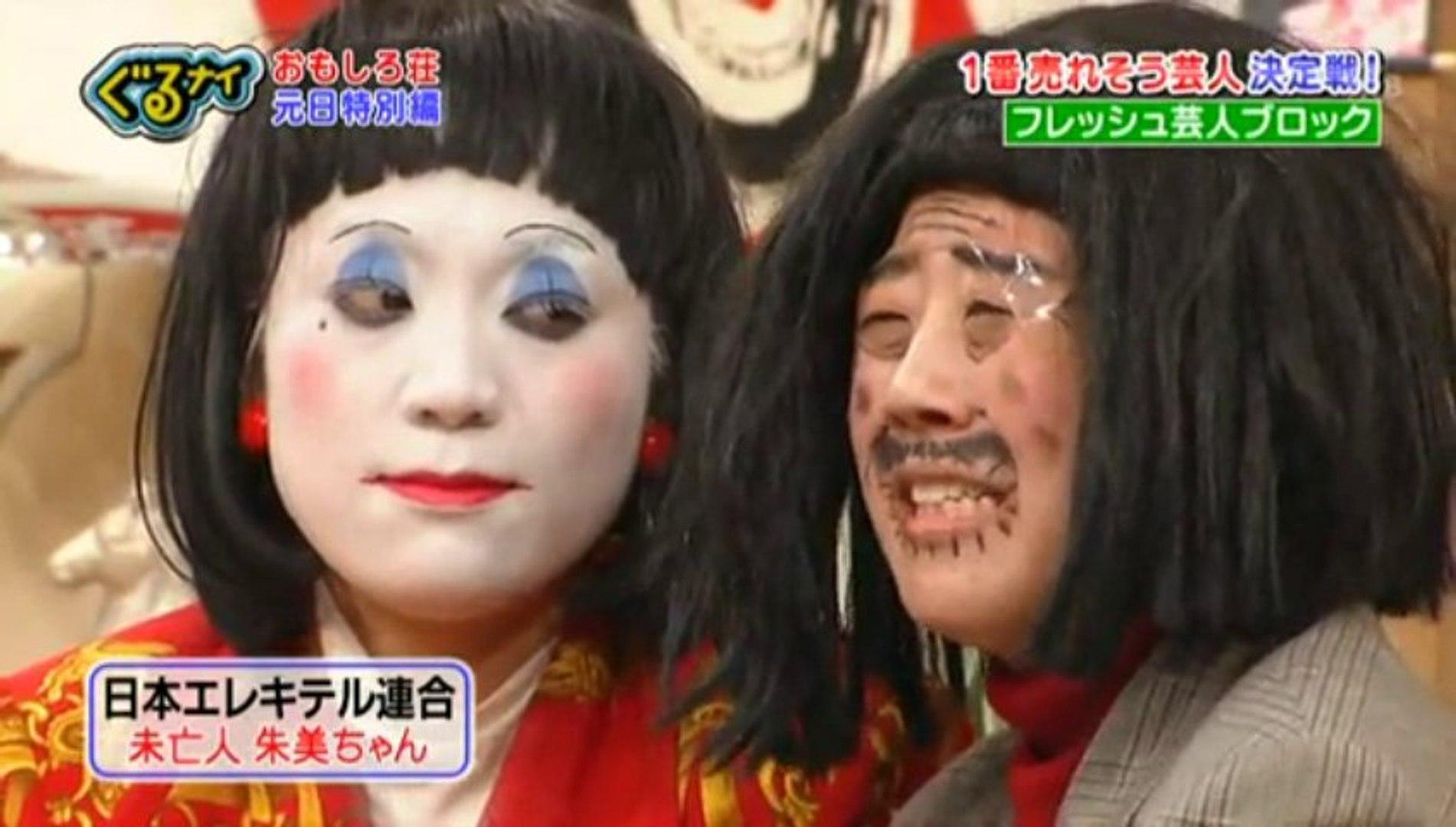 あけみちゃん 結婚
