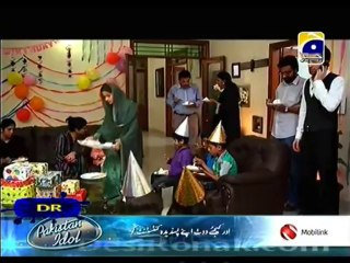 Aasmano Pe Likha - Episode 18 - January 15, 2014 - Part 1