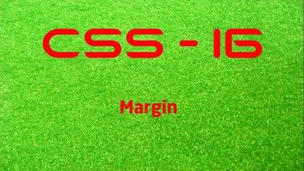 CSS - 16 Margin - LearnWithSaad