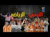 Taraji Tv 1/3 Soirée du 95ème anniversaire de l'Espérance Sportive de Tunis