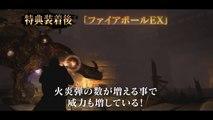 Dragon's Dogma : Dark Arisen - Mage Ring Set Skills
