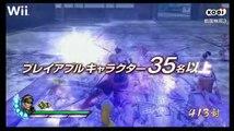 Samurai Warriors 3 - [TGS 09] Trailer TGS 2009