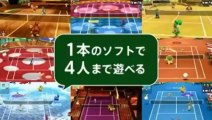 Mario Tennis Open - Pubs Japon