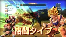 Dragon Ball Z: Battle of Z (PS3) - Trailer de lancement japonais