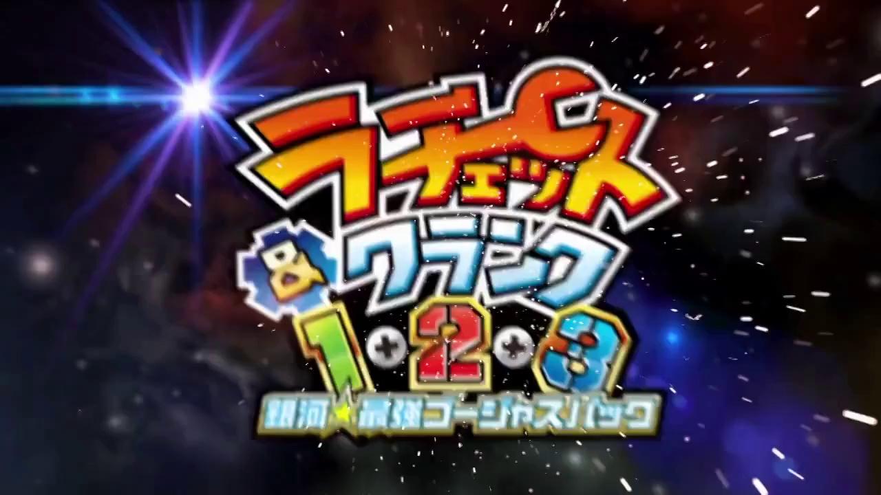 Okami HD – Trailer Remaster HD