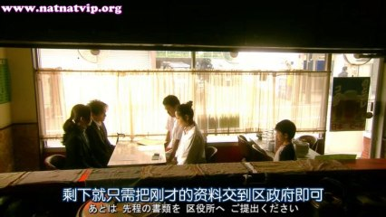 明天 媽媽不在 第1集 Ashita Mama ga Inai Ep1 Part 1