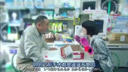 緊急審訊室 第2集 Kinkyu Torishirabeshitsu Ep2