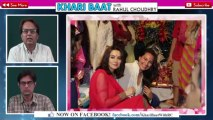 Salman Khan Top 10 UnKnown Facts - KB