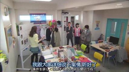 我討厭的偵探 第1集 Watashi no Kirai na Tantei Ep1