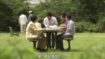 白色榮光4 螺鈿迷宮 第2集 Team Batista 4 Raden Meikyu Ep2