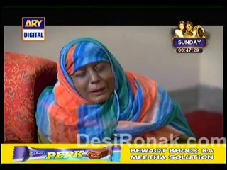 Quddusi Sahab Ki Bewah - Episode 133 - January 19, 2014 - Part 2