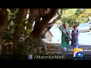 Mann Kay Moti - Episode 32 - January 19, 2014