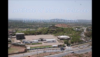 Institute of Islamic Sciences (IIS) Islamabad www.iisi.edu.pk