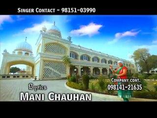SHAHI FARMAAN_jaan Gaddian_Amar Arshi Sudesh Kumari_official Promo