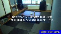 神戸に3500円で1泊(緑茶ペットボトル付)