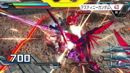Second trailer de Mobile Suit Gundam Extreme VS. Full Boost