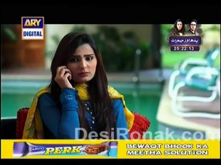 Sheher e Yaaran - Episode 62 - January 21, 2014 - Part 1