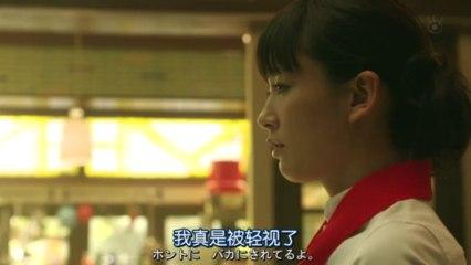 失戀巧克力職人 第2集 Shitsuren Chocolatier Ep2