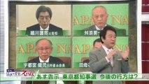 2014-01.22 青山繁晴 水曜アンカー 提供:別寅かまぼこ